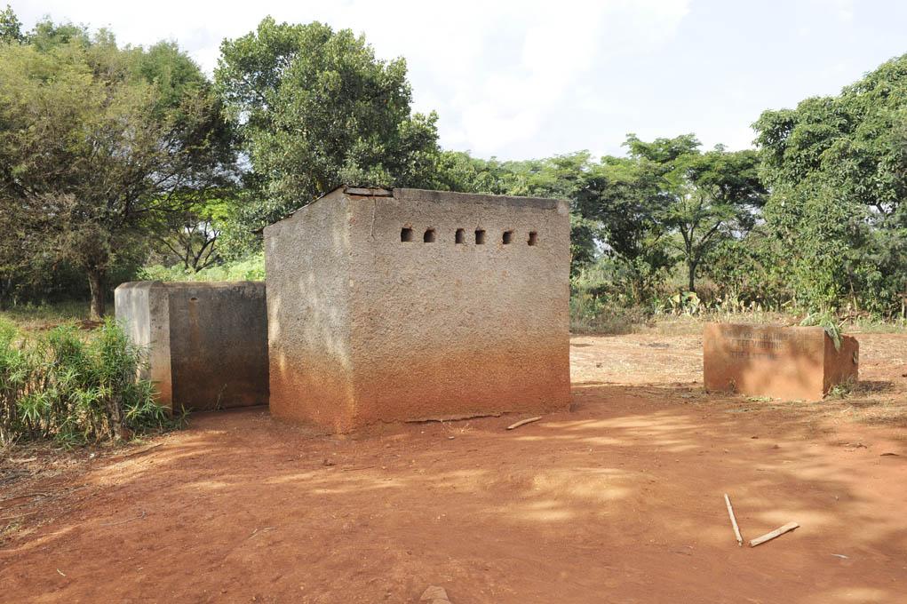 Ugandan latrines